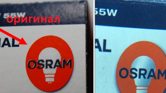 Некачественная полиграфия, более выраженный эффект тени от логотипа, отсутствует окантовка на логотипе OSRAM, изображение лампы с затемнением.