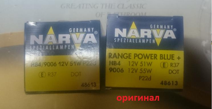 Имеет отличие шрифт и описание на упаковке.