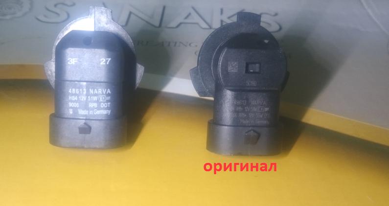 Отличается технология нанесения маркировок на корпус лампы, в оригинале используется лазерная гравировка, часть маркировок отсутствует.