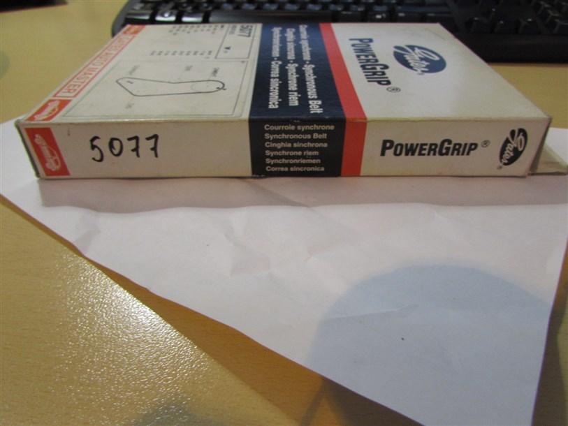 Полиграфия упаковки не соответствует оригиналу PowerGrip.