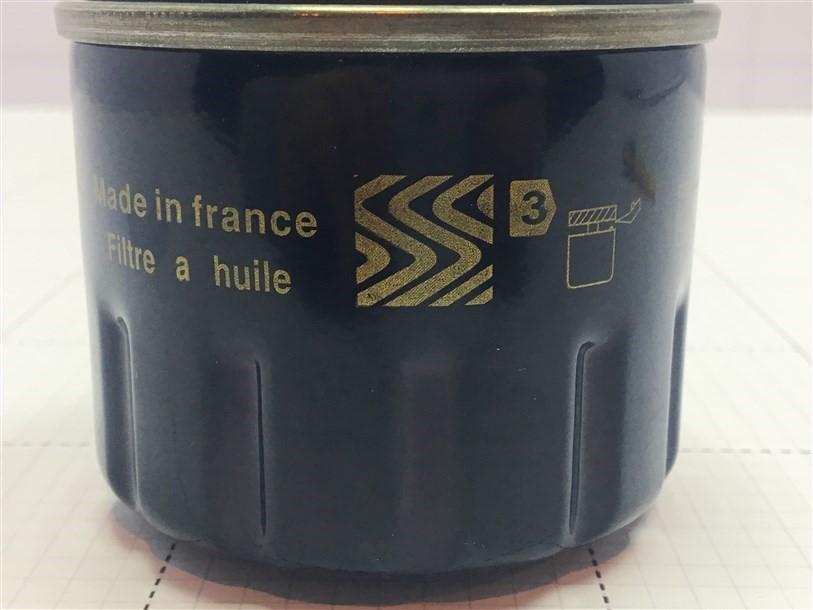 Маркировки на корпус фильтра нанесены некачественно, расплывчато, неровно.