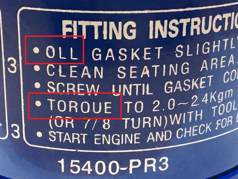 """Допущена орфографическая ошибка в словах """"OLL"""" и """"TOROUE"""", правильно """"OIL"""" и """"TORQUE""""."""