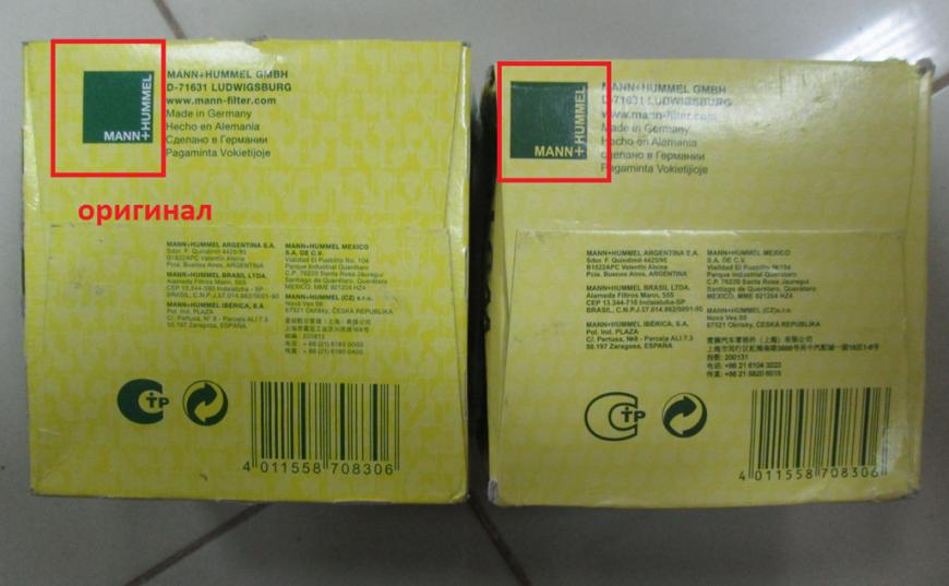 Полиграфия упаковки фильтра глянцевая, некачественная склейка и печать.