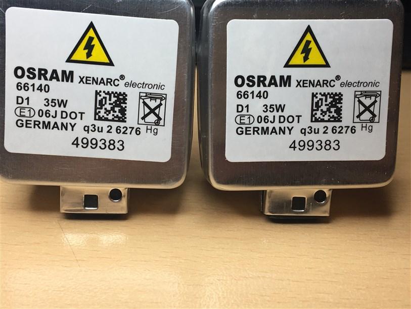 Серийный номер ламп одинаковый.