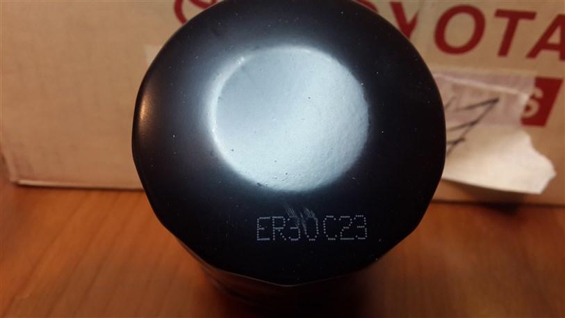 Лазерная маркировка на торцевой части корпуса фильтра размазана.