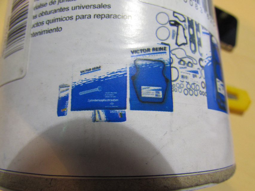 Отличается полиграфия упаковки, видна пикселизация.