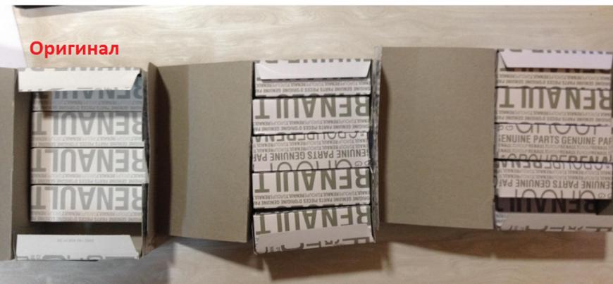 Общая упаковка не имеет перфорации для вскрытия.