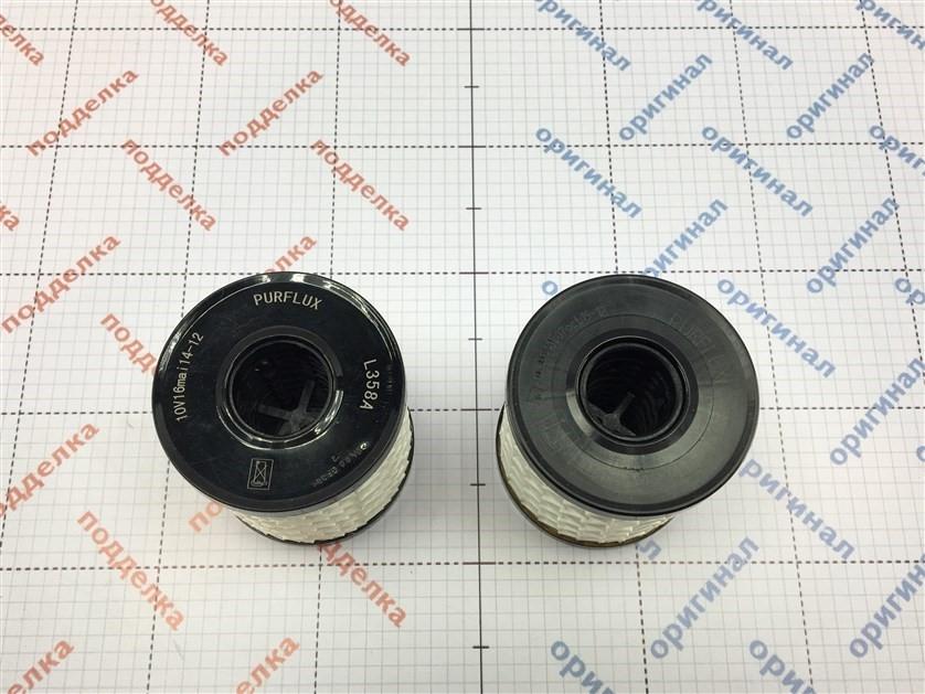 Визуально отличается технология нанесения маркировок на пластиковый корпус фильтра.