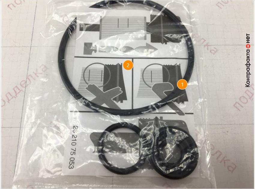 1. Отсутствует внешняя обработка уплотнителей. | 2. Отсутствует перфорация упаковки.