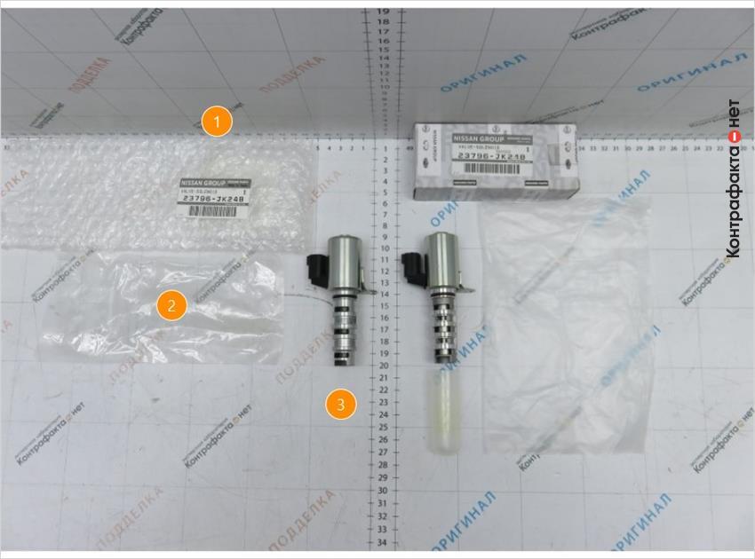 1. Используется воздушно-пузырьковая упаковка. | 2. Индивидуальный пакет меньшего размера. | 3. Нет защитного колпака.
