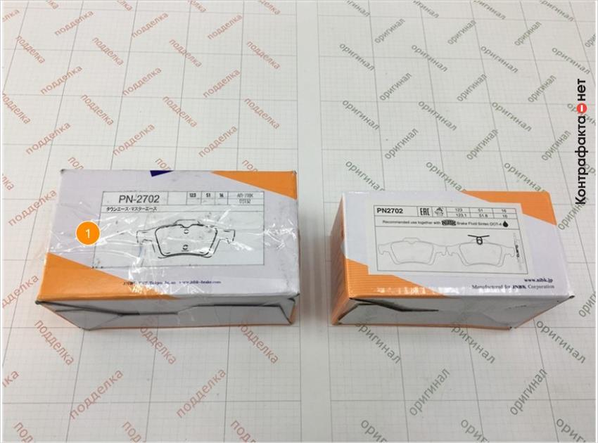 1. Отличается полиграфия упаковки.