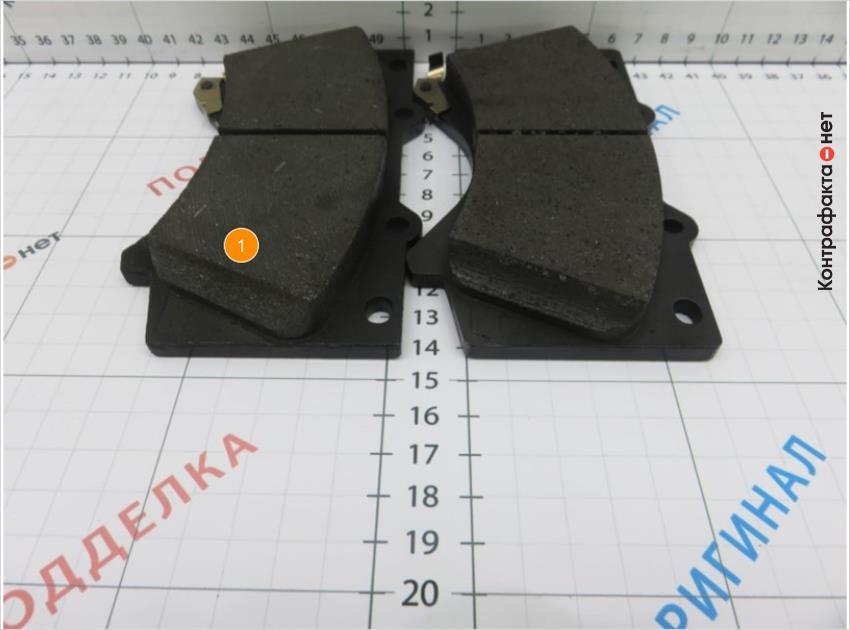 1. Срез фрикционного материала выполнен под другим углом.