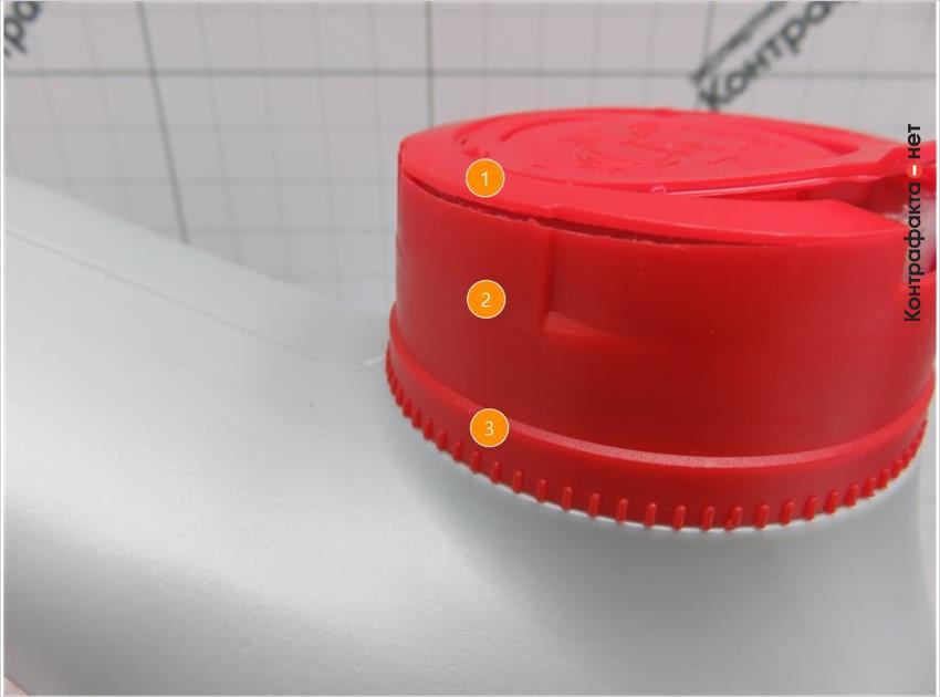 1. Разрывы по верхней части крышки. | 2. Яркий оттенок. | 3. Контрольное кольцо выполнено монолитно с крышкой.