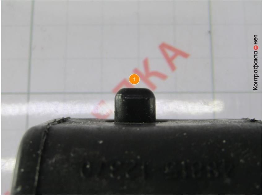1. Вершина элемента имеет плоскую форму.
