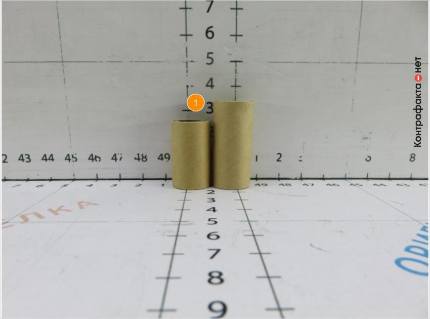 1. Защитный колпачок меньшей высоты.