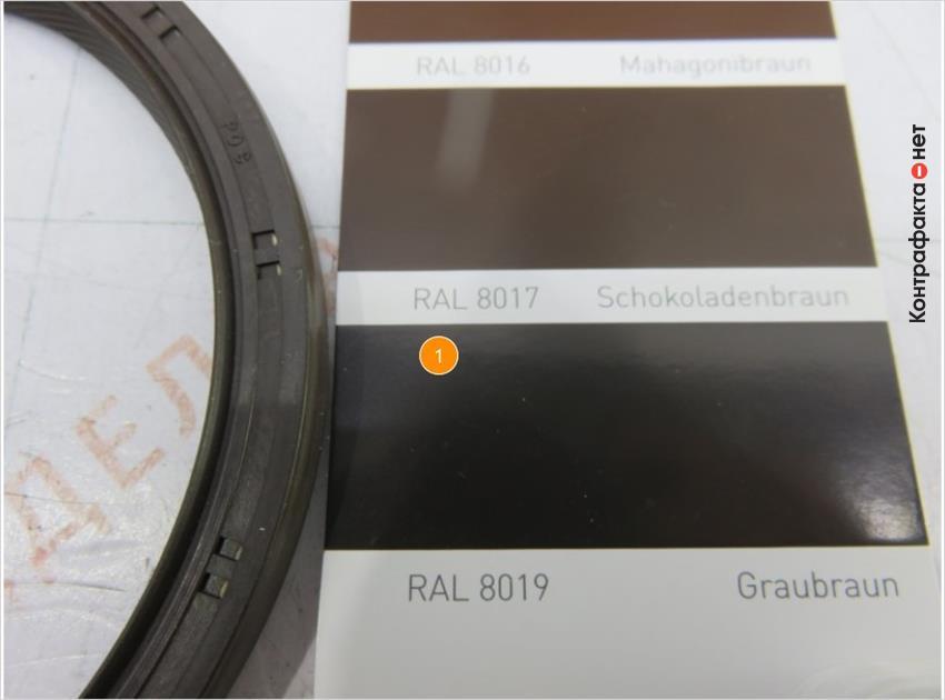 1. Резиновая смесь оттенка (ral 8019), у оригинала (ral 8016).