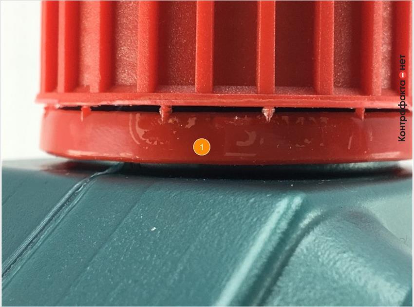 1. Логотип на защитном кольце легко стирается. Https: //shop. Castrol-original. Ru/original.