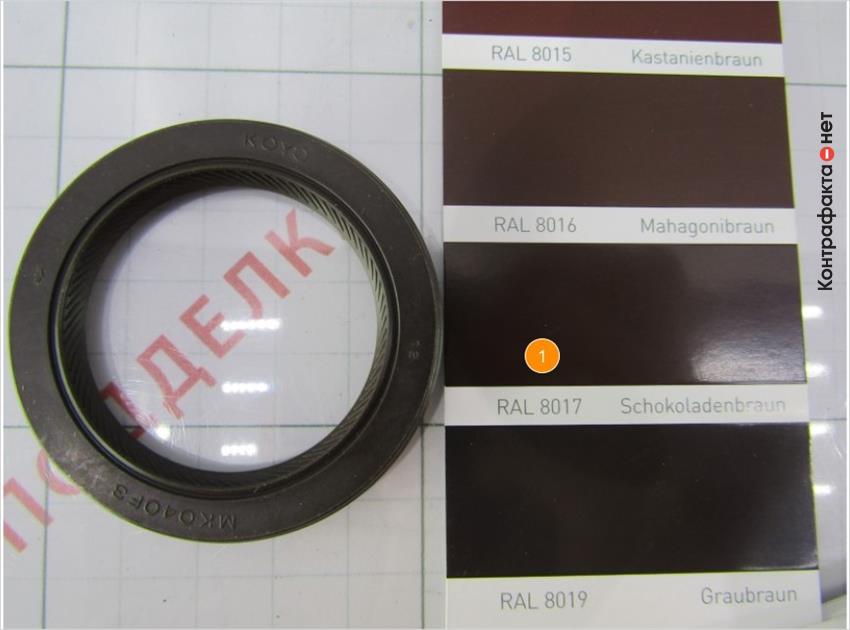 1. Резиновая смесь оттенка (ral 8017), у оригинала (ral 8011).