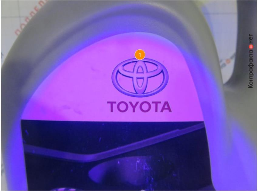 1. Не нанесена защитная флуоресцентная краска.