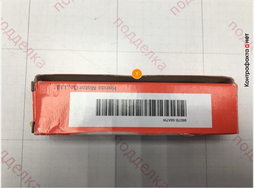 1. Некачественная склейка упаковки.