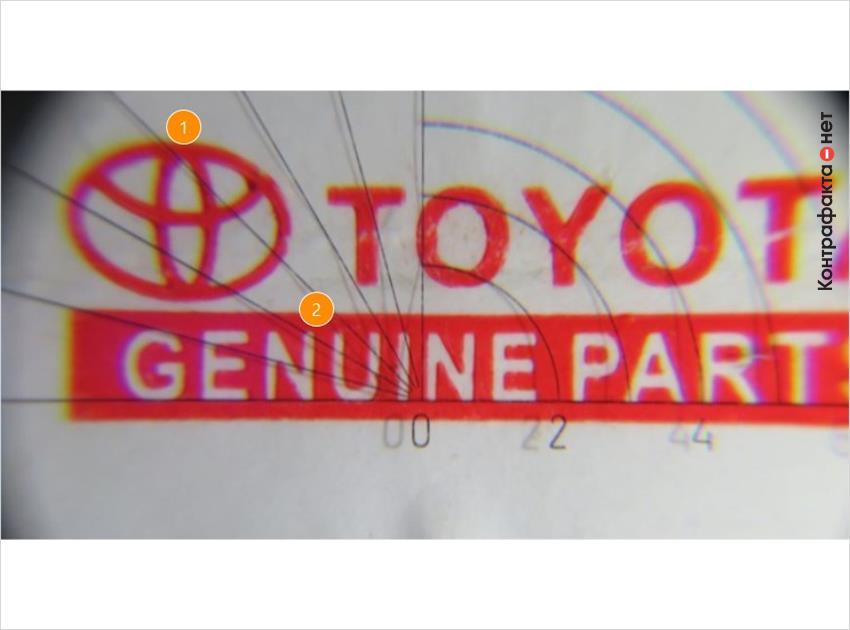 1. Изображение логотипа марки не соответствует оригиналу. | 2. Использован не фирменный шрифт.