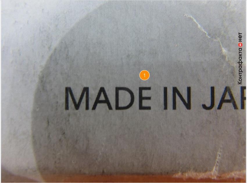 1. Отличается шрифт индивидуальной упаковки.