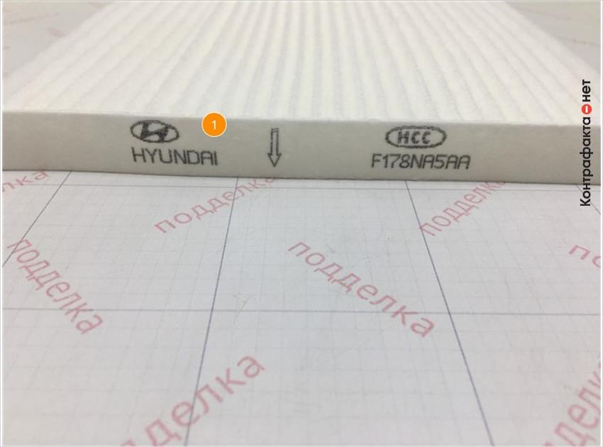 1. Отличается шрифт и качество нанесение маркировок.