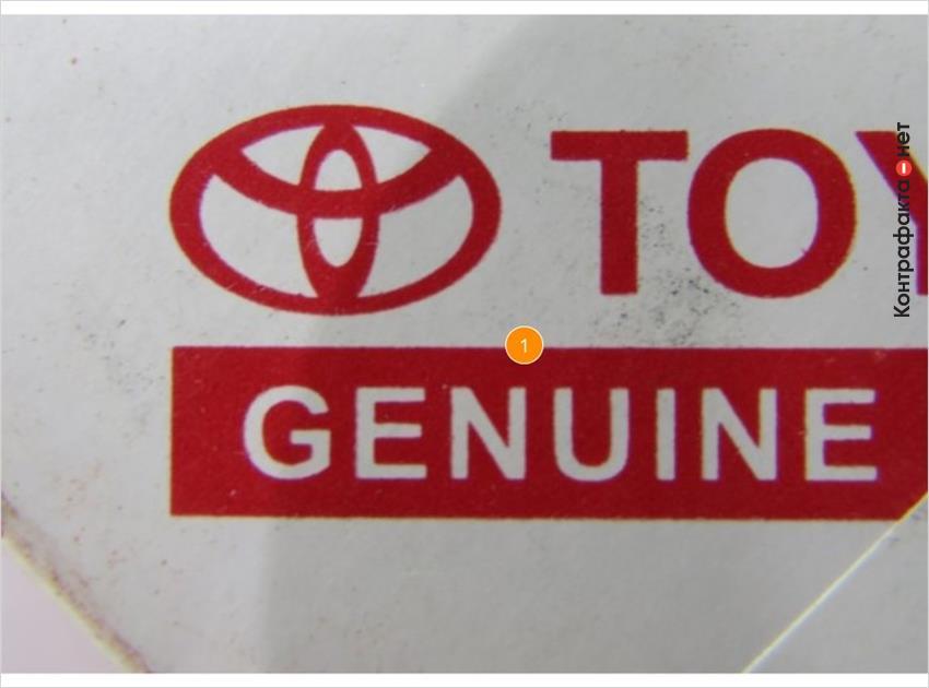 1. Используется не фирменный шрифт.