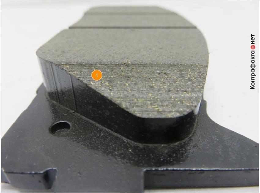 1. Размер скоса фрикционного материала не соответствует оригиналу.