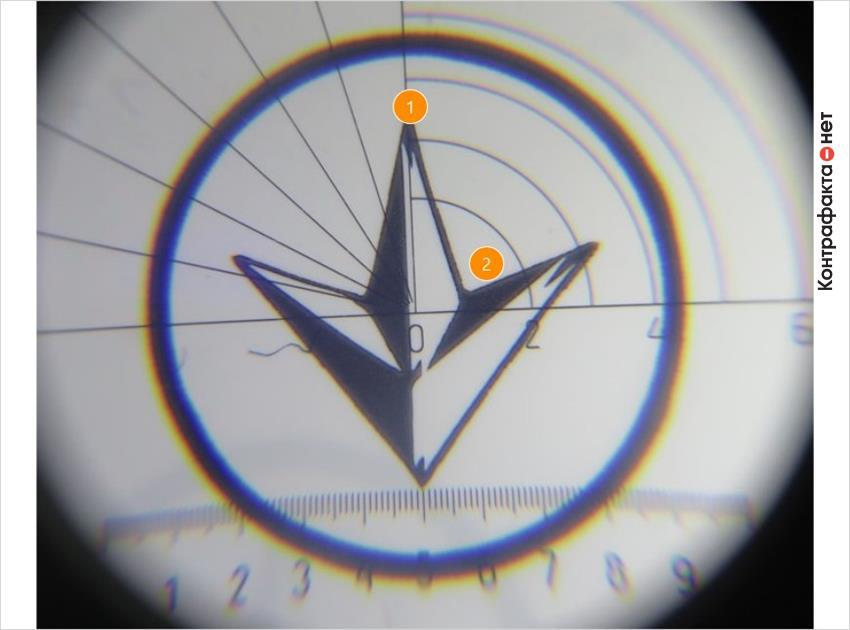 1. На внутренней части символа расположены выступающие лучи. | 2. Полиграфия низкого качества.