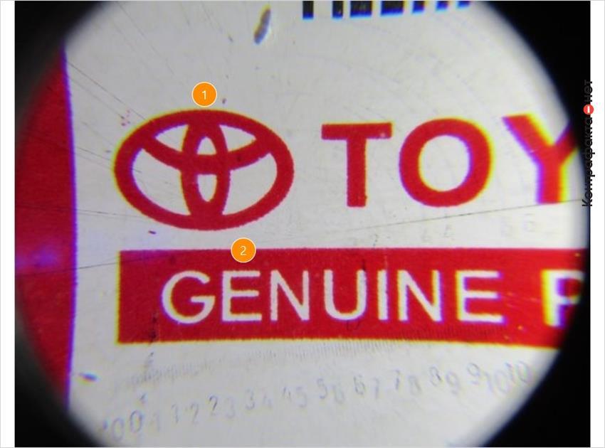 1. Широкие линии логотипа. | 2. Используется разный шрифт.