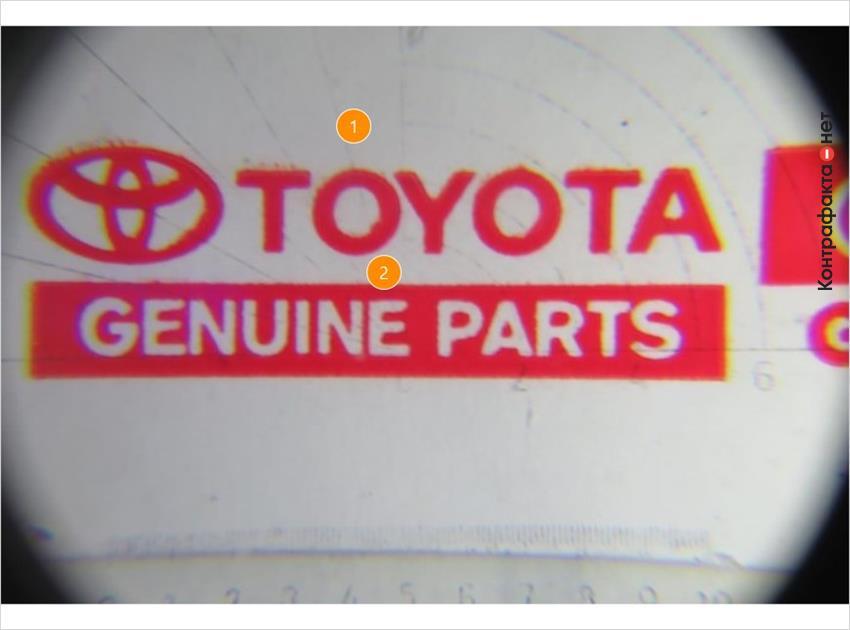 1. Широкие линии логотипа и названия марки. | 2. Нечеткие контуры букв из-за наплыва краски.