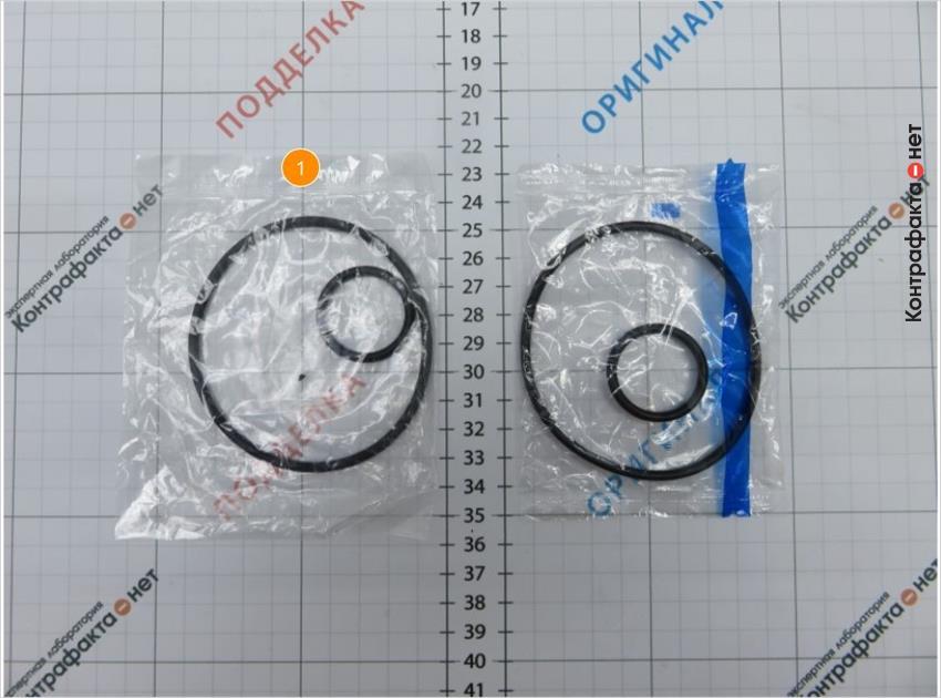 1. Отличается индивидуальная упаковка уплотнительных колец.