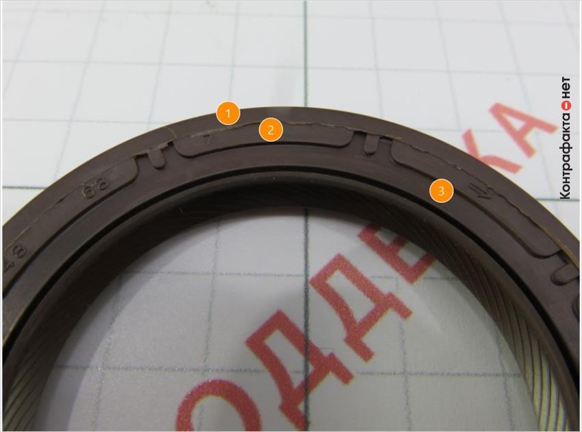 1. Излишки материала. | 2. Не нанесена маркировка производителя. | 3. Отсутствует часть маркировок.