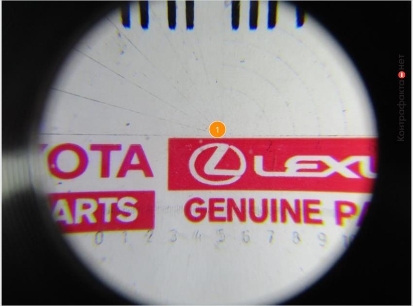 1. Логотип марки не выдержан в корпоративном стиле.