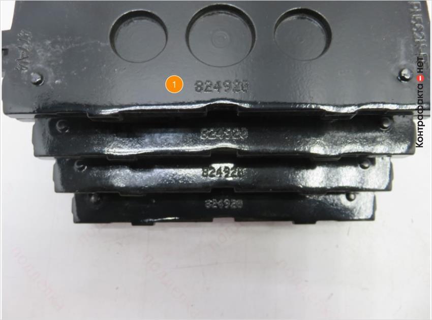 1. Индивидуальная маркировка колодок одинакова на всех колодках комплекта.