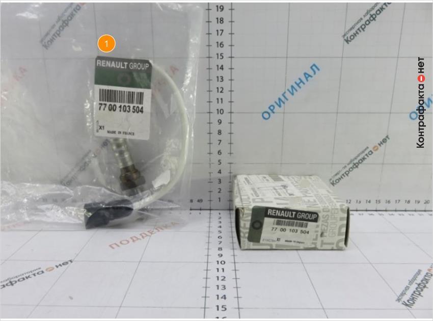 1. Используется полиэтиленовый пакет вместо индивидуальной картонной упаковки.