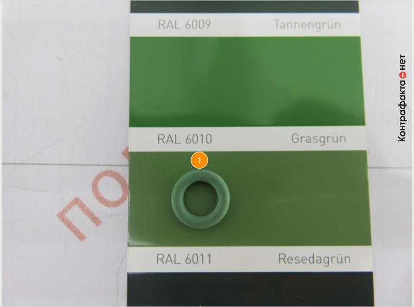 1. Резиновая смесь оттенка (ral 6011), у оригинала (ral 6013).