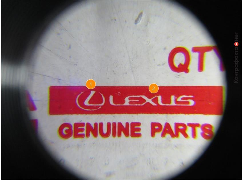 1. Логотип марки не выдержан в корпоративном стиле.   2. Не четкие очертания букв, подтеки краски.