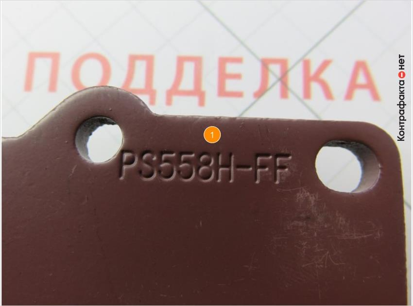 1. Глубокая маркировка металла.