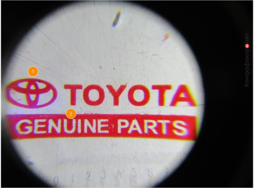 1. Изображение логотипа не выдержано в корпоративном стиле. | 2. Нечеткие контуры букв.