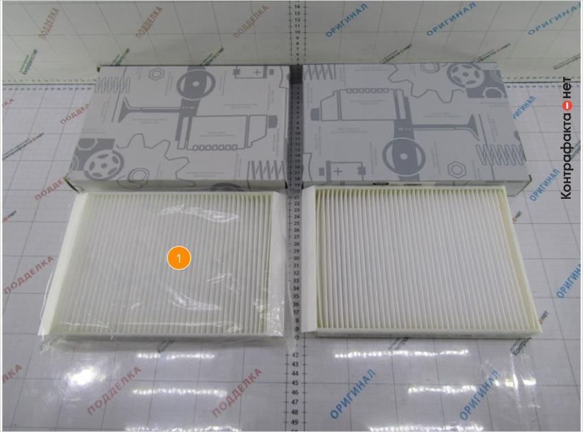 1. Фильтр упакован в дополнительный полиэтиленовый пакет.