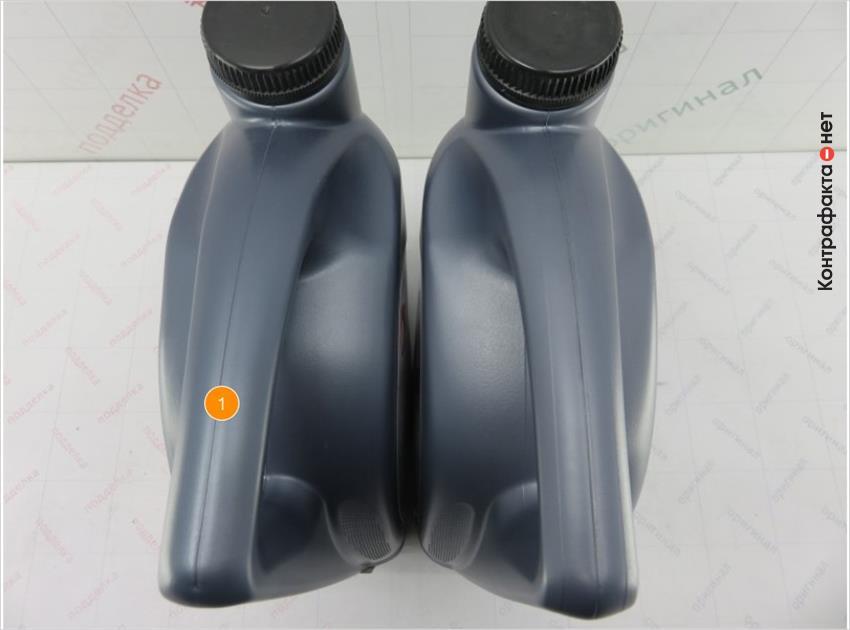 1. Присутствуют отличия в структуре бутылки.