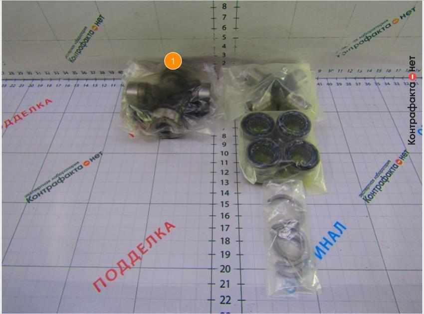 1. Крестовина и комплектующие упакованы в один полиэтиленовый пакет.