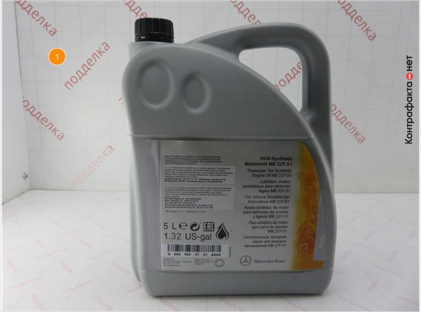 1. Вязкость масла превышает предельно допустимую для заявленного класса вязкости.