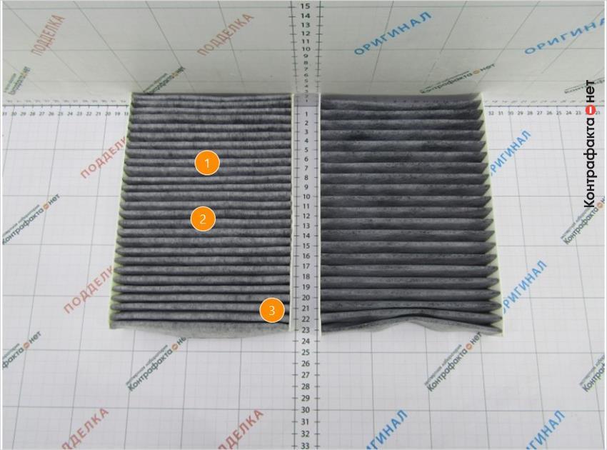 1. Более светлый оттенок. | 2. Используется 27 ламелей, в оригинале 21. | 3. Длинна меньше на 3 мм.