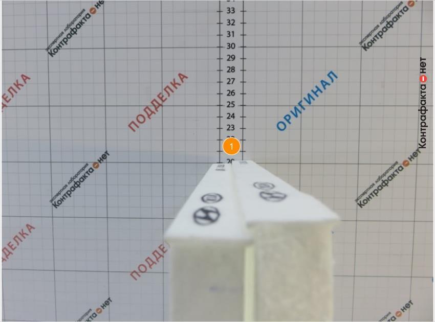 1. Высота фильтрующего элемента меньше оригинала на 3 мм.