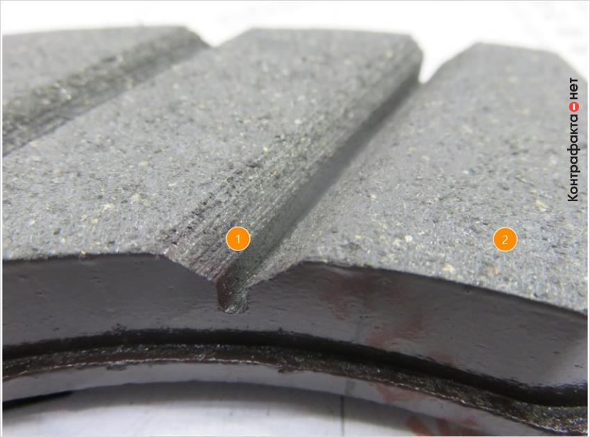 1. Другая форма газоотводного пропила. | 2. Разный состав фрикционного композита.