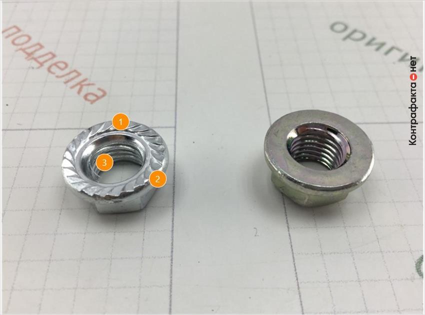 1. Присутствует конструктивное отличие фланца. | 2. Отличается размер и оттенок металла. | 3. Присутствуют облои резьбы.