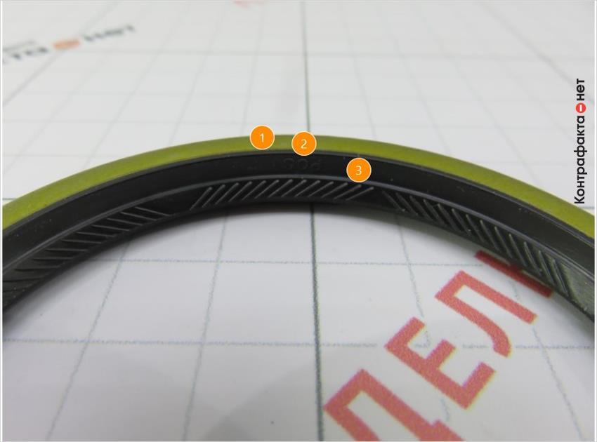1. Внутренняя резиновая фаска меньшего размера. | 2. Не соответствие маркировки производителя и ее расположения. | 3. Нанесены лишнее диагональные насечки.